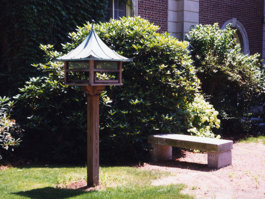 Clara Pike Memorial Bench and Bird Feeder