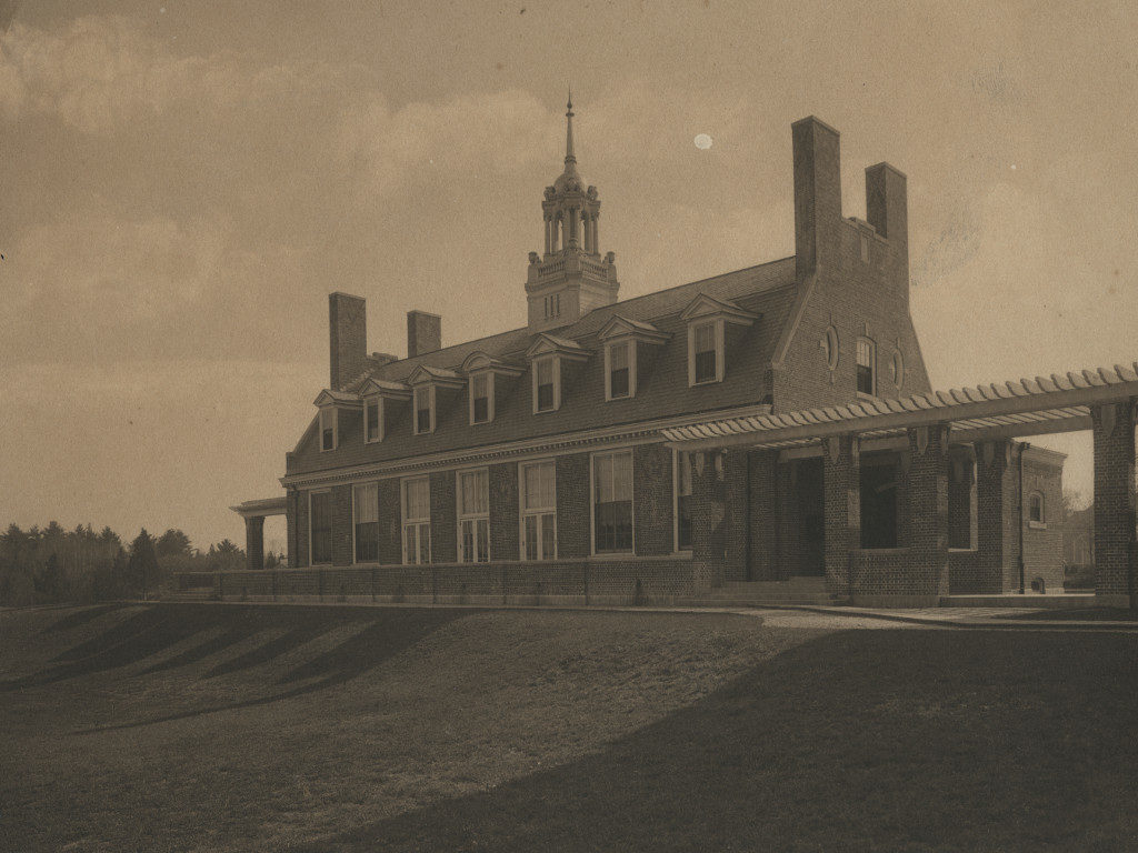 Emerson Dining Hall